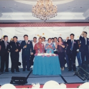 Company 10th Anniversary Dinner 1999