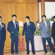 Company 10th Anniversary Dinner 1999
