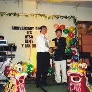Company Dinner 2006